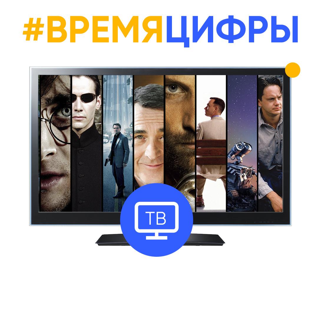 Телевидение СНТ Дубна.